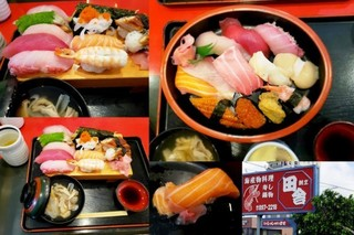 inaka-sushi.jpg