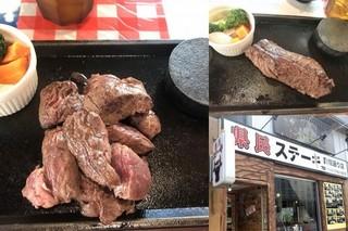kenmin-steak.jpg
