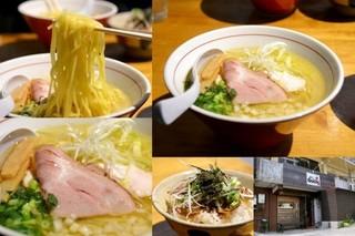 menya-gochi.jpg