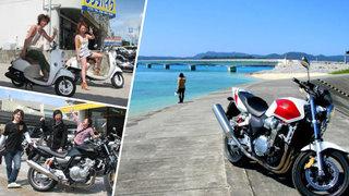 rental-bike_pr.jpg