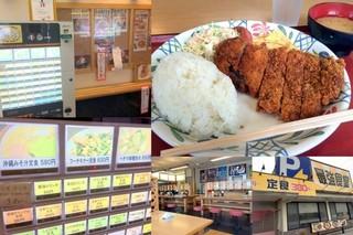 saikyou-a-lunch.jpg
