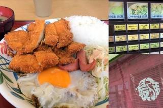 saikyou-b-lunch.jpg