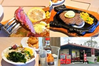 steak-akagawara.jpg
