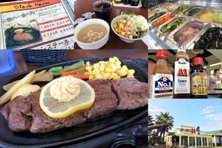 steak88.jpg