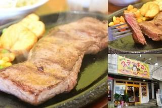 steakman.jpg