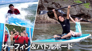 surfing_big.jpg