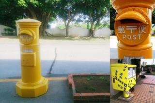 yellow-post.jpg